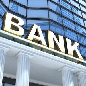 Банки Казым-Мыса