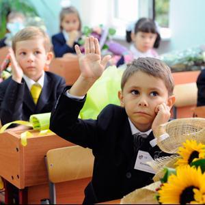 Школы Казым-Мыса