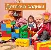 Детские сады в Казым-Мысе