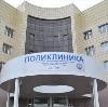 Поликлиники в Казым-Мысе
