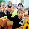 Школы в Казым-Мысе